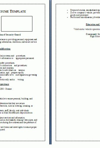Security Guard Resume Security Guard Resume Template, Resume For