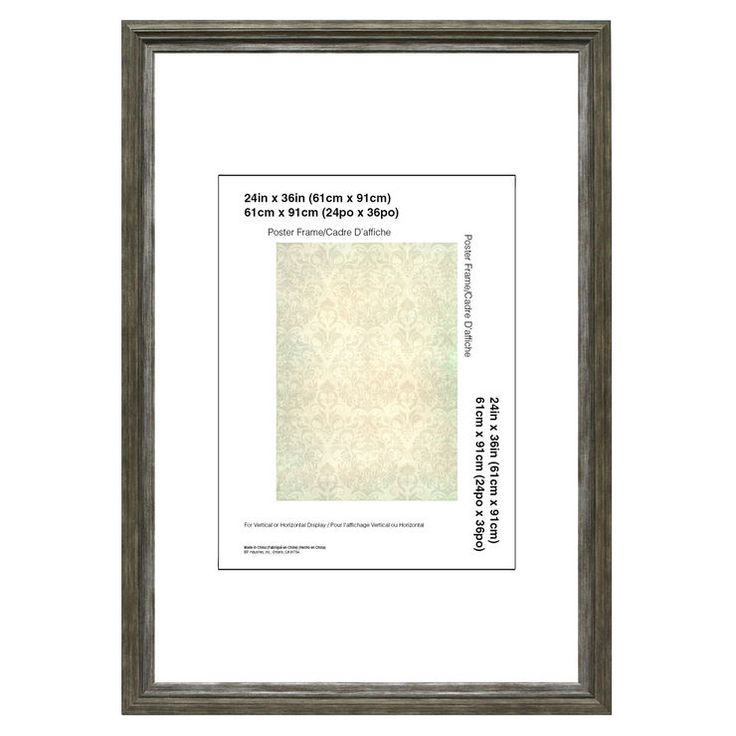 24 X 36-in Coffee and Gray Poster Frame