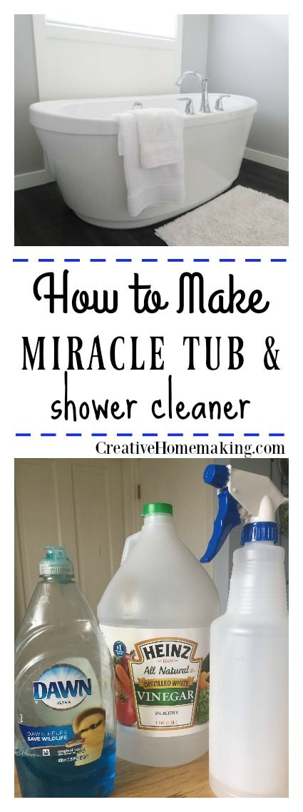 Tub and shower cleaner | This miracle shower and bathtub cleaner is made from two simple ingredients: white vinegar and Blue Dawn dishwashing liquid. It does a great job on bathroom faucets and soap scum on shower doors! #cleaninghints #creativehomemaking