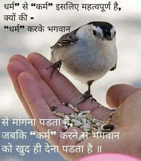 ~°~ From Deepika's....Hindi Trails