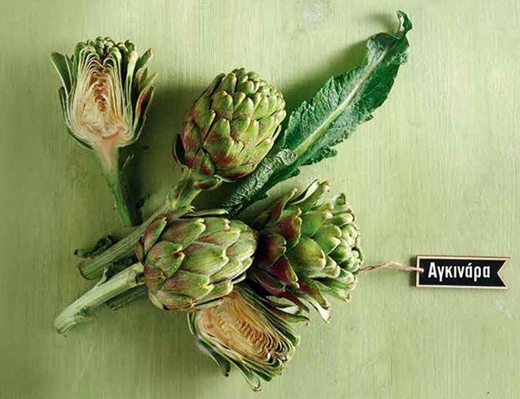 Αγκινάρα: ένα λαχανικό με τρυφερή καρδιά και πολλές επιλογές! Διαβάστε τα πάντα για τη διατροφική του αξία στο AB FoodStories, που κυκλοφορεί: