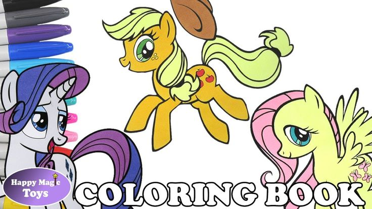 A compilation of My Little Pony coloring videos including Rarity, Fluttershy and Applejack. #mylittlepony #mlp #rarity #fluttershy #applejack #mane6 #mane7 #mlpcoloring #coloringbook #coloringpage #speedcoloring #friendshipismagic #mlpfim #happymagictoys #happymagictoysmlp #happymagictoyscoloring