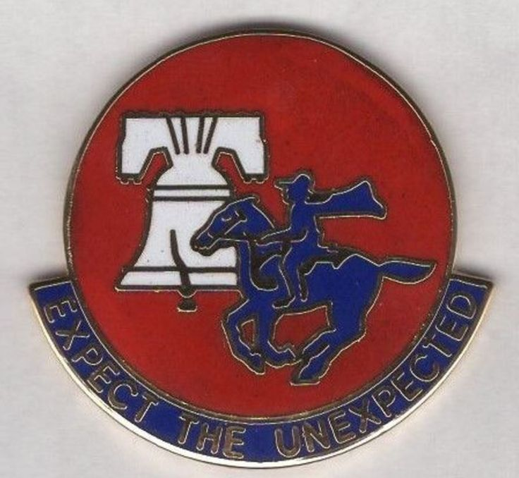 390th Civil Affairs Group crest