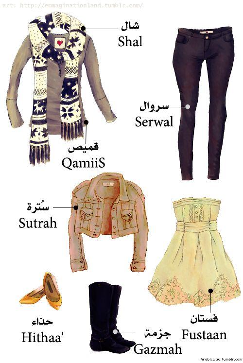 arab dressing names