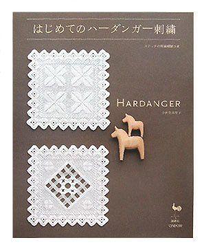 はじめてのハーダンガー刺繍―ステッチの写真解説つき