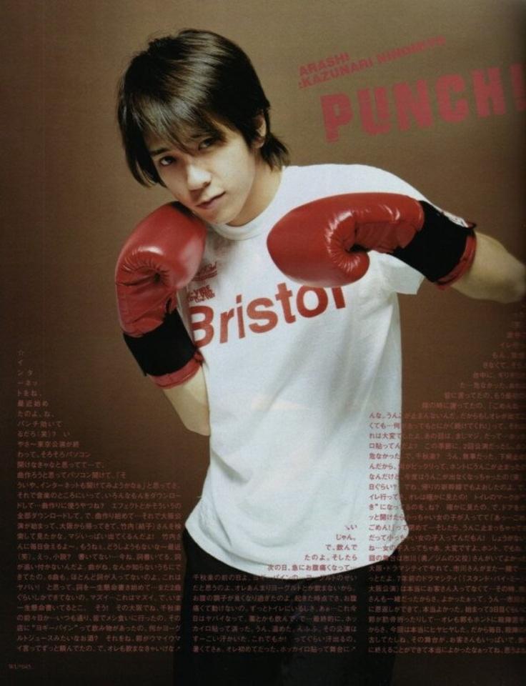 ARASHI - Ninomiya Kazunari <3