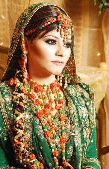 Bengali Wedding Holud Meindi