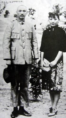 Chiang Kai-shek and Soong May-ling