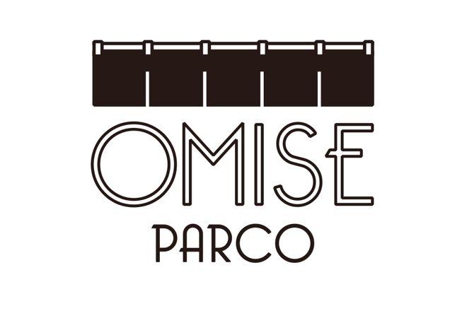 パルコが自主編集ショップの新業態「オミセパルコ」成田空港に出店 | Fashionsnap.com