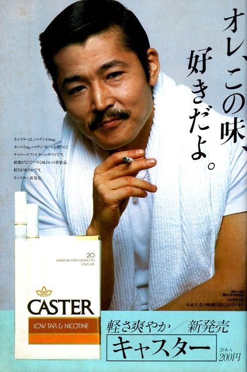 藤竜也 キャスター For Caster