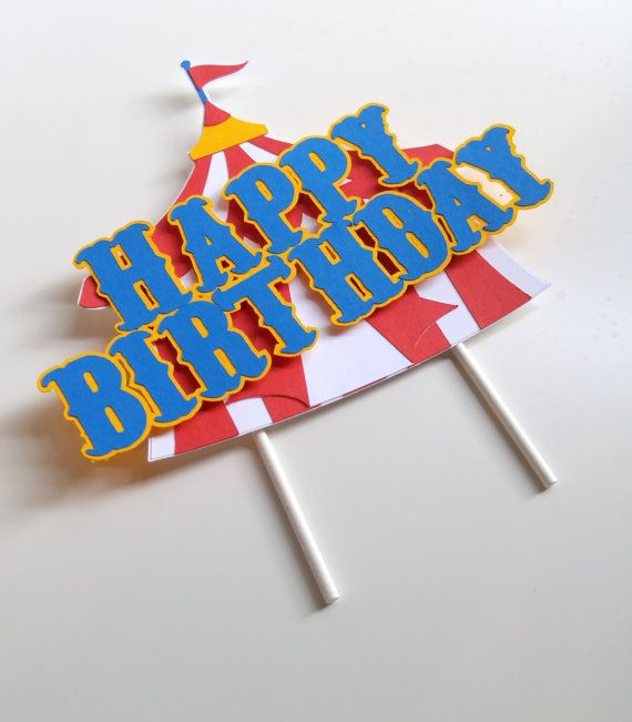 Circus Cake Topper, Circus Smash Cake Topper, Circus Birthday Decorations, Circus Centerpiece, Circus Photo Prop, Circus Cupcake Toppers