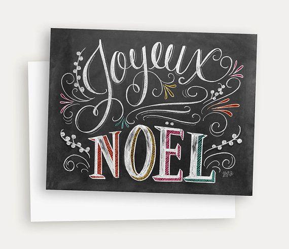 Joyeux Noel - carte de Noël Chalkboard - main en lettres carte de Noël - vacances Chalkboard - Français carte évenement