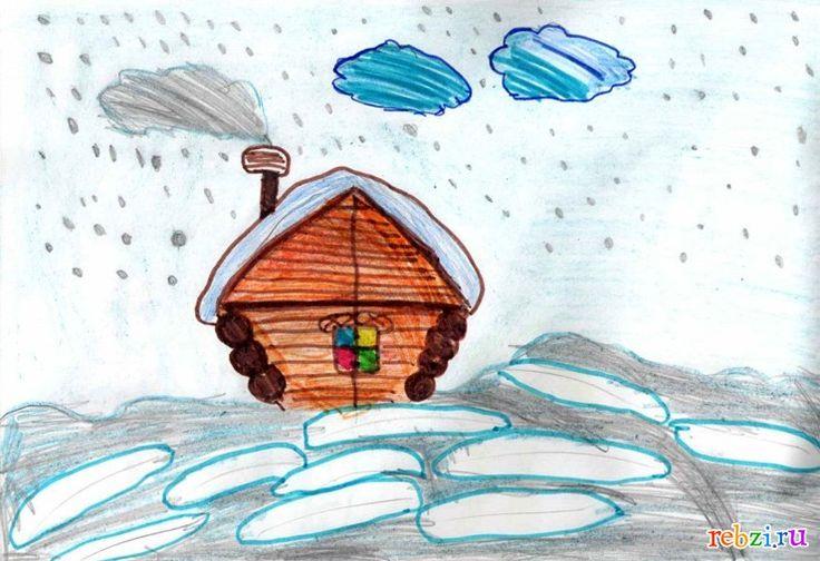 Детский рисунок: Избушка (Володя, , 7 лет, Брянск)