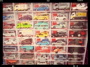 Car Toy in Japan