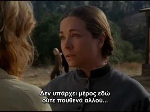 LOVE COMES SOFTLY Subtitles GR