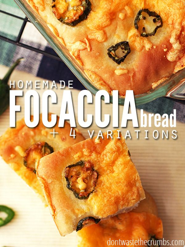 This homemade focaccia bread recipe is delicious, but just like the dinner rolls, you can tailor the recipe to suit your taste buds.