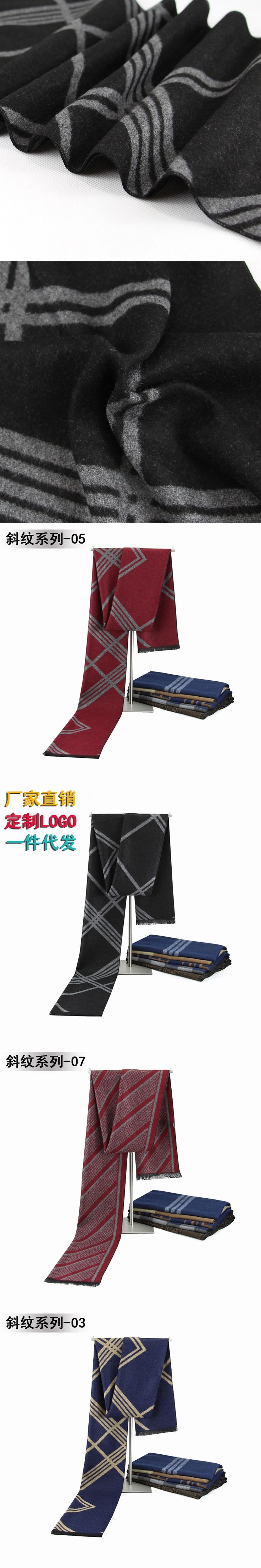 2016 Autumn Winter New Korean Business Scarf Wholesale Adults Men's Scarfs Cotton Lattice Striped Scarves Longer Jacquard Shawl