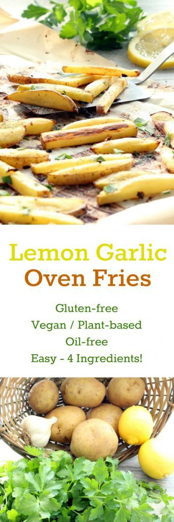 Take the guilt out of a guilty pleasure! These crisp yet fat-free fries go where no potato has gone before.