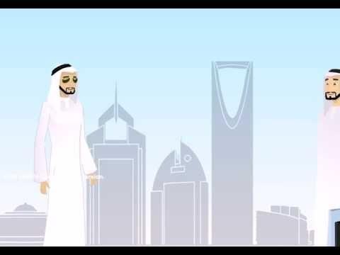 Any Time..! Any Information..! Any Location..! Across Saudi Arabia