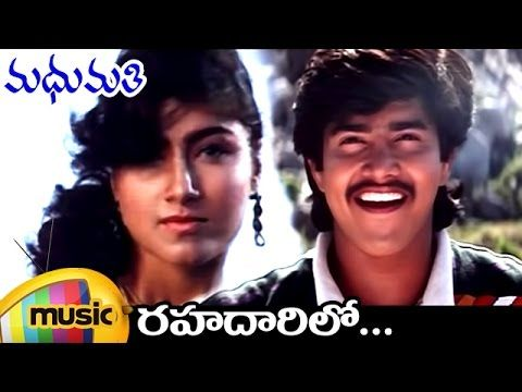 Madhumati Movie Video Songs | Rahadari Lo Full Video Song | Prasanna | KS Ravikumar | Madhumathi - YouTube
