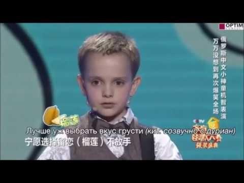 В него влюбился весь Китай Часть -2.Русский парень выиграл финал конкурса в Китае! - YouTube