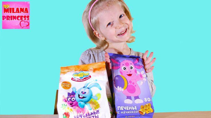 Распаковка сладостей: Лунтик и Смешарики с сюрпризом внутри
