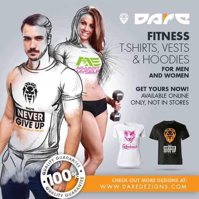 Dare Fitness T-shirts available from www.daredezigns.com
