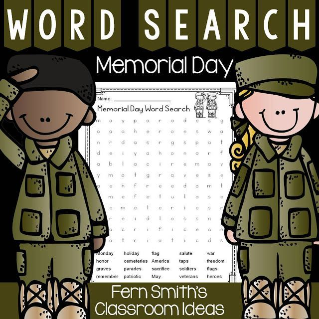 Fern Smith's Free Memorial Day Word Search   Free Memorial Day Word Search & Answer Key!Perfect for morning work homework seat work centers or small group!Click Here to Download it Now!  Your students will love it!  3 - 5 Fern Smith's Classroom Ideas memorial day memorial day activities Memorial Day activity PK - 2 word search word searches