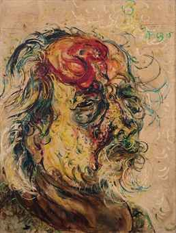 Self Portrait - Affandi - Indonesian artist