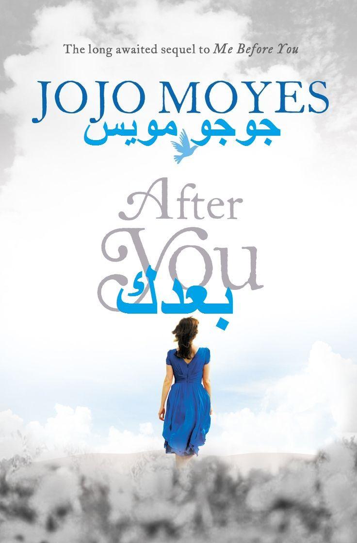 بعدك جوجو مويس Jojo Moyes Movie Posters Drama