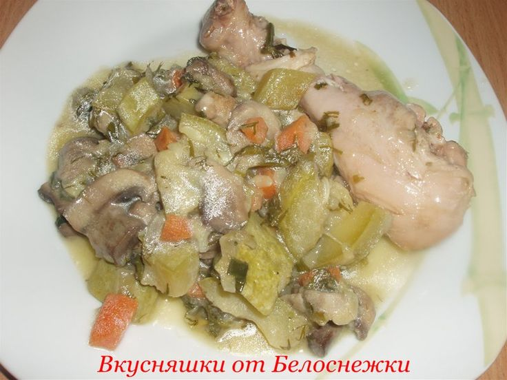 Рагу из кабачков с грибами в сметане. Обсуждение на LiveInternet - Российский Сервис Онлайн-Дневников