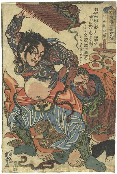 108 Heroes of the Suikoden Series, Hakujitsuso Hakusho by Kuniyoshi / 通俗水滸傳豪傑百八人之一個 白日鼠白勝 国芳