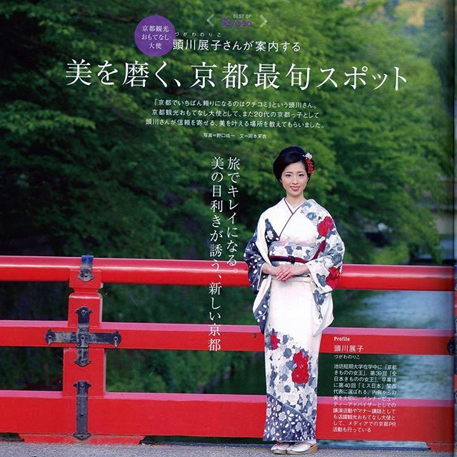 #norikozugawa Instagram posts (photos and videos) - picsbu.com