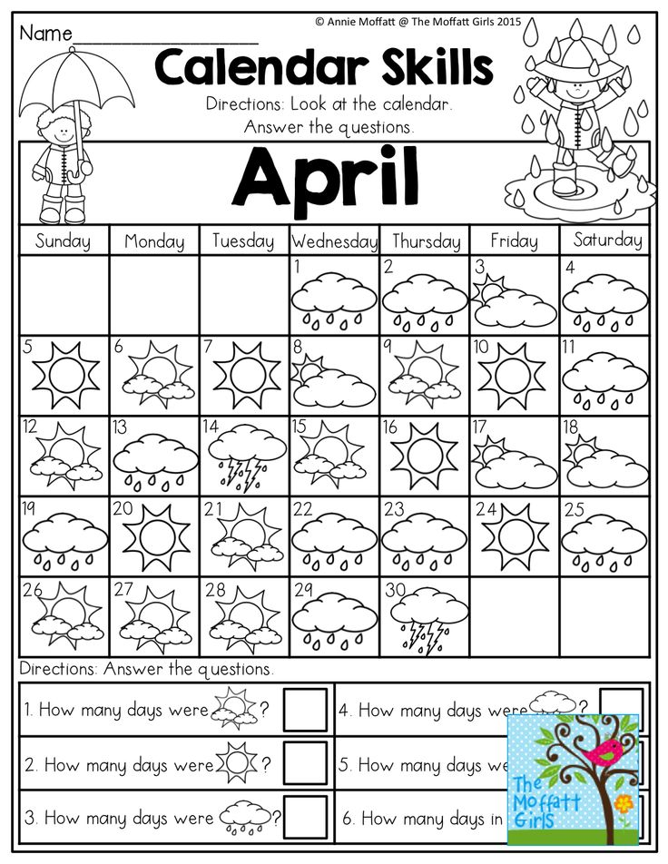 Calendar Skills~ TONS of fun and effective printables that cover core skills!