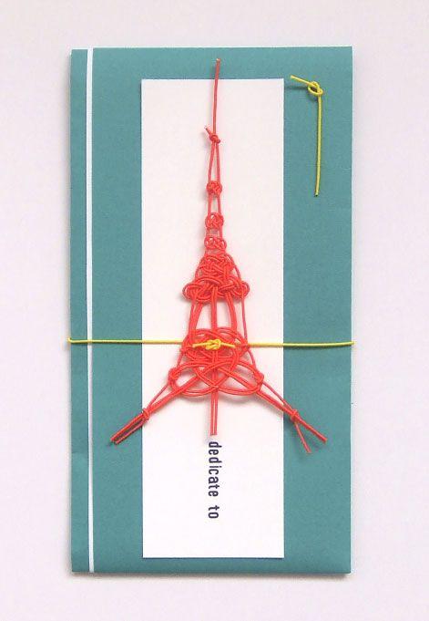 東京タワー 昼編〈tokyo tower at am〉|