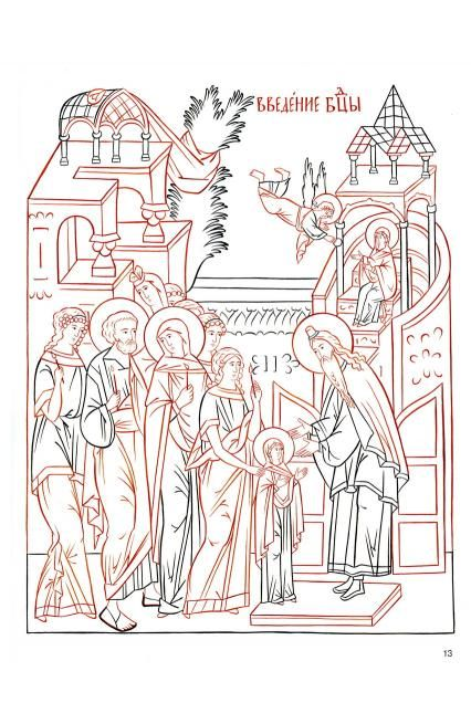 ICON TABLETS OF NOVGOROD: ICON PAINTING STUDY GUIDE