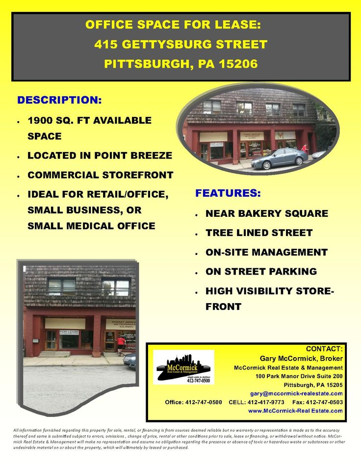 12 Best Commercial Properties For Sale Images On Pinterest