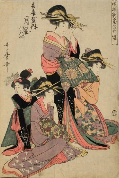 Kitagawa Utamaro Oban tate-e de la série «Saki-zoroe shintaku no kadan»,
