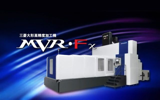 #Mitsubishi_Heavy_Industries_Machine_Tool  #5_axis 5_face #cnc #mold #mould #tool