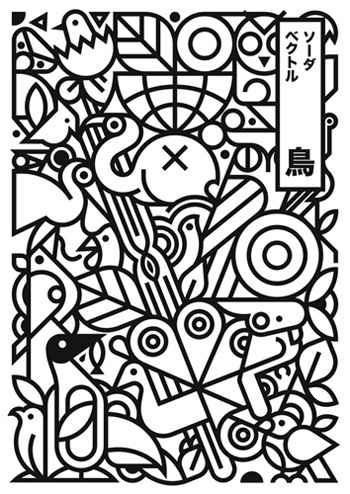 Black & White Illustration-could design my own w a coloured chair in middle and Melbourne icons around it