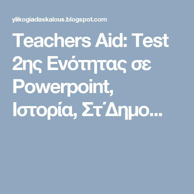 Teachers Aid: Test 2ης Ενότητας σε Powerpoint, Ιστορία,  Στ΄Δημο...