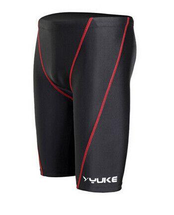 New Authentic long design Swimwear Men's sunga Swimming Trunks Sport Shorts Classic Men beach five swimsuit Plus Size L-5XL