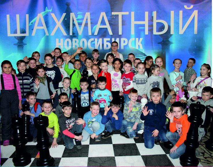 """Первый этап """"Шахматного Новосибирска"""""""