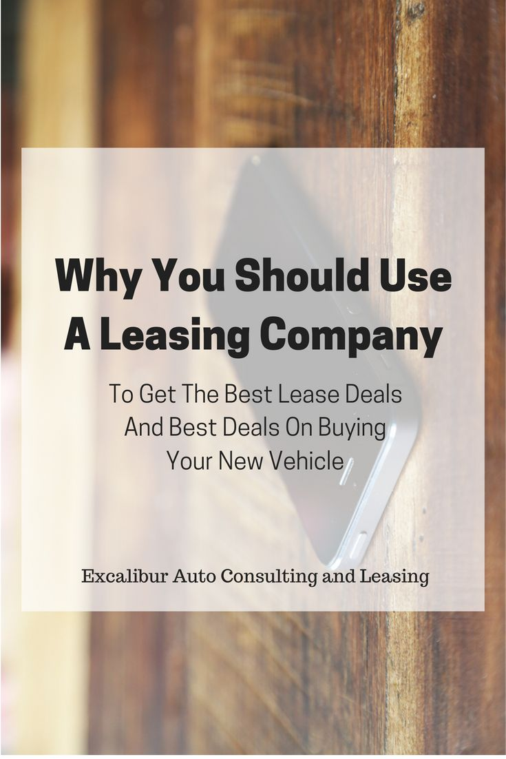 There is a way to get your new car, truck or SUV and get the best deals on buying without ever talking to a sales person at a dealership. How? Through a leasing company. Excalibur Auto Consulting and Leasing is a leasing company that gets their clients the best lease deals on Long Island.