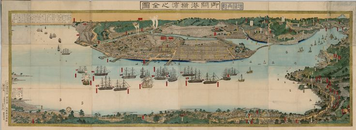 1865 panorama of the open port of Yokohama. Sixteen large foreign ships are in foreground, with several other foreign and many Japanese ships nearby. By Utagawa, Sadahide, 1807-1873. University of British Columbia Library.