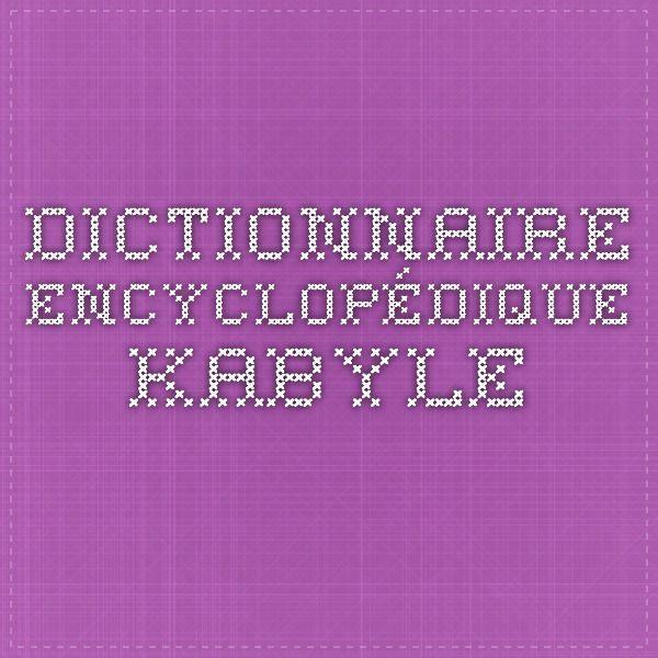 Dictionnaire Encyclopédique Kabyle