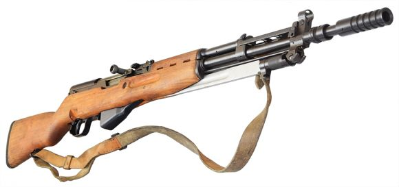 Serbian Police SKS For Sale Original Turn-in Condition