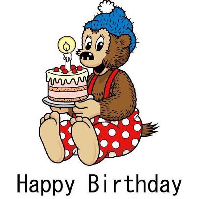 Instagram media rasmusklump_jpn - HAPPY Birthday Rasmus klump!! 今日はみんな 大好きのラスムスのバースデーだよ❤️ みんなに愛され64年! これからもよろしくね❤️ #ラスムスクルンプ #rasmusklump #ラスムス #バースデー #HAPPYBIRTHDAY #64th
