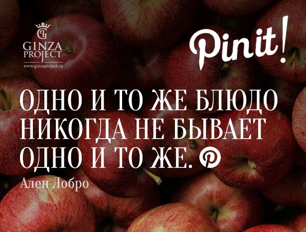 #quote of the day #food #цитата #цитатадня