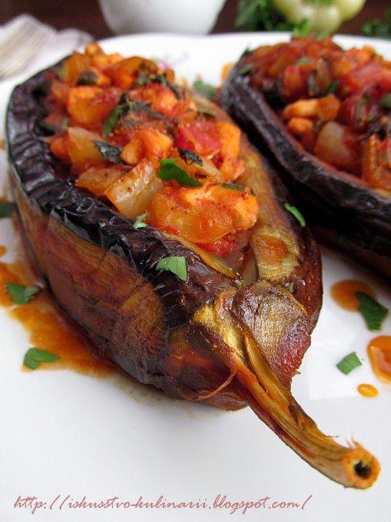 Постигая искусство кулинарии... : Карныярык - фаршированные баклажаны по-турецки (Karnıyarık)